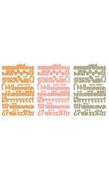 Mini alfabeto puffy Aloha